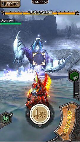 File:MHXR-Frozen Barioth Screenshot 010.jpg