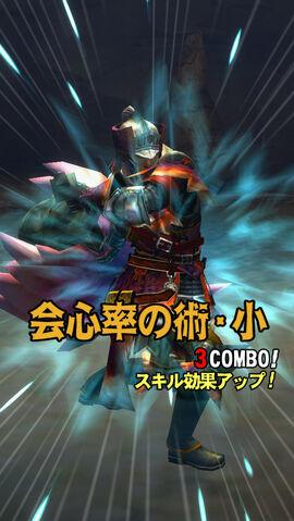 File:MHXR-Gameplay Screenshot 003.jpg