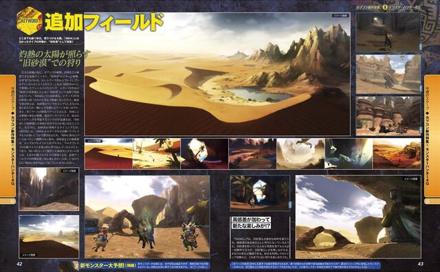 File:Famitsu 5-8-2014 Scan 007.jpg
