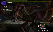 MHGen-Dreadking Rathalos Screenshot 012