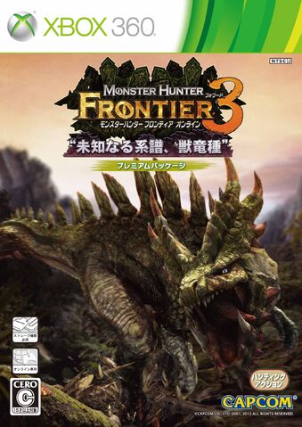 File:Box Art-MHFOF.3 XBOX360.jpg
