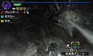MHGen-Shogun Ceanataur Screenshot 005