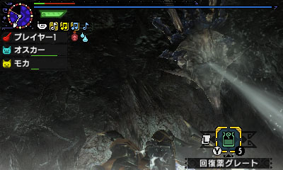 File:MHGen-Shogun Ceanataur Screenshot 005.jpg