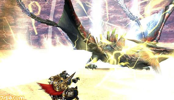 File:FrontierGen-Berukyurosu Screenshot 011.jpg
