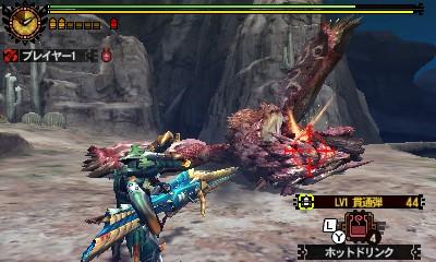 File:MH4U-Pink Rathian Screenshot 008.jpg
