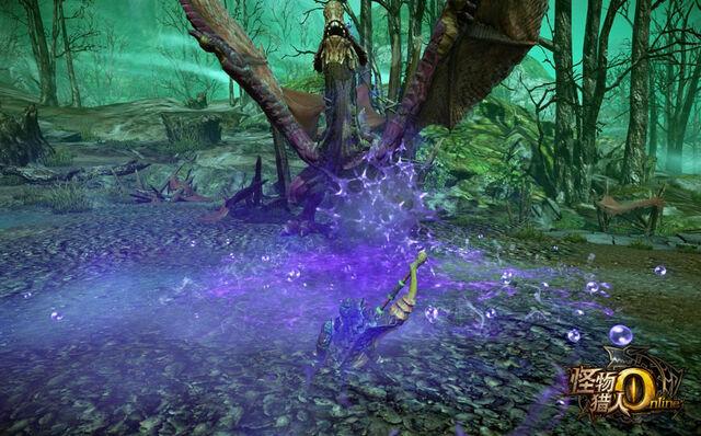 File:MHO-Purple Gypceros Screenshot 002.jpg