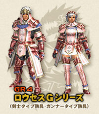 MHFG Rousesu Armor Small