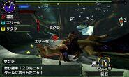 MHGen-Mizutsune Screenshot 021