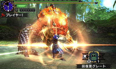 File:MHGen-Tetsucabra Screenshot 011.jpg