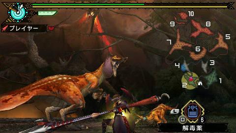 File:Dosufurogi got Lance'd.jpg