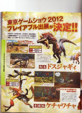 File:Monster Hunter 4 Magazine Shot 9.jpg