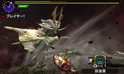 File:MHGen-Amatsu Screenshot 006.jpg