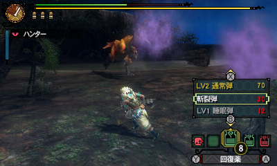 File:MH3U Great Wroggi vs hunter 2.jpg