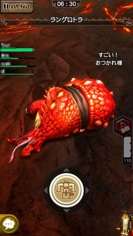 File:MHXR-Volvidon Screenshot 002.jpg