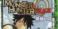 Monster Hunter Orage: Chapter 2