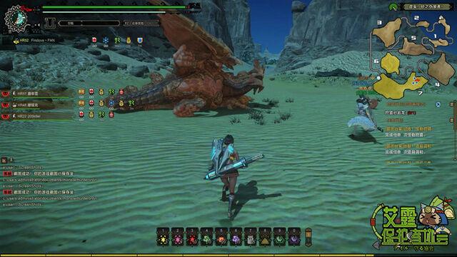 File:MHO-Sandstone Basarios Screenshot 024.jpg
