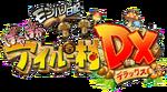 Logo-MHDFVDX JP