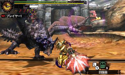 File:MH4U-Gravios Screenshot 002.jpg