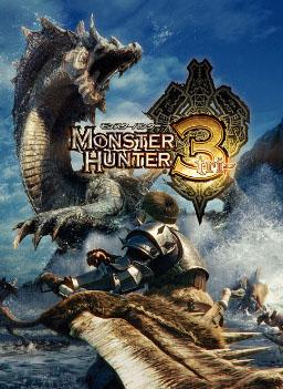 File:Monster Hunter Tri Box Art.jpg
