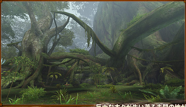 File:Deepforest.PNG