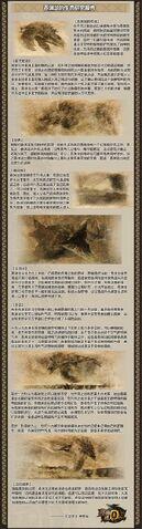 File:MHOL-Tartaronis Infographic.jpg