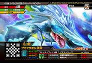 MHSP-Zamtrios Adult Monster Card 001