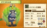 MHST-Emerald Congalala Screenshot 004