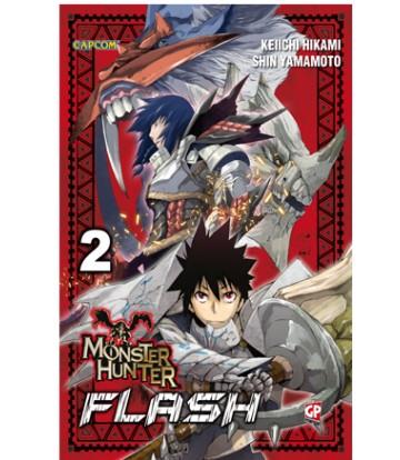 File:Monster-hunter-flash-02.jpg