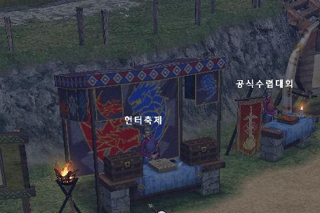File:GuildWar Vendor.jpg
