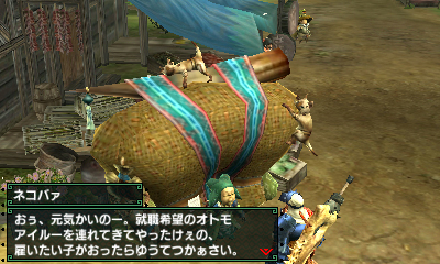 File:MHGen-Kokoto Village Screenshot 012.jpg