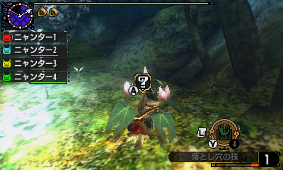 File:MHGen-Nyanta Screenshot 004.jpg