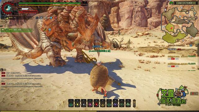 File:MHO-Sandstone Basarios Screenshot 008.jpg