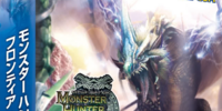 Monster Hunter Frontier Season 4.0