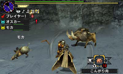 File:MHGen-Bullfango Screenshot 001.jpg