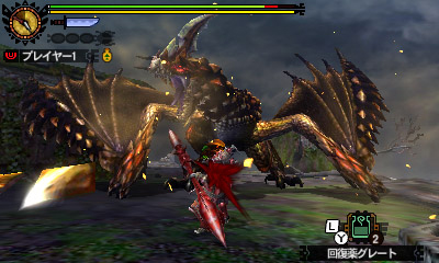 File:MH4U-Seregios Screenshot 048.jpg