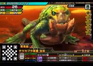 MHSP-Berserk Tetsucabra Juvenile Monster Card 001