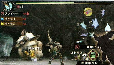 File:Urukususu07.jpg