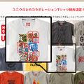 Thumbnail for version as of 15:49, November 10, 2010