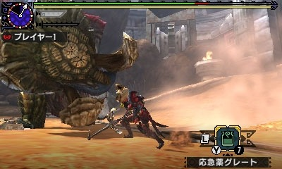 File:MHGen-Gammoth Screenshot 015.jpg