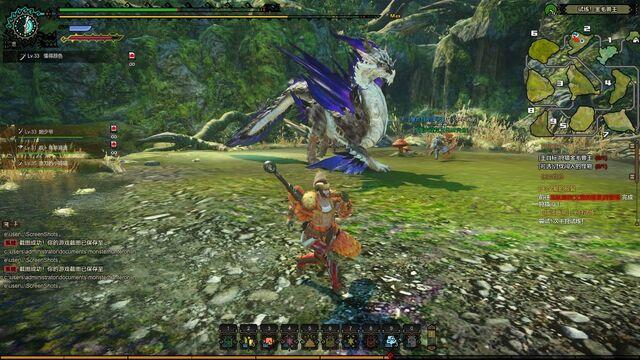 File:MHO-Doom Estrellian Screenshot 014.jpg