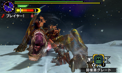 File:MHGen-Hyper Tigrex Screenshot 002.jpg
