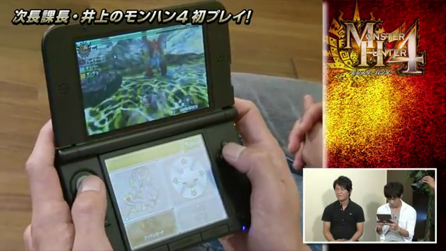 File:MH4 demo gameplay.png