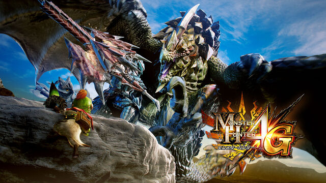 File:MH4U-Playable-TGS14.jpg