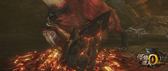 File:MHO-Flame Blangonga Screenshot 003.jpg