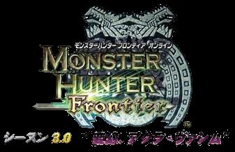 File:Logo-MHFOS3.0 JP.png