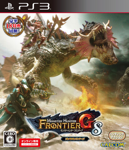 File:Box Art-MHF-G8 PS3.jpg