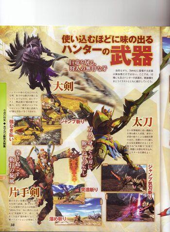 File:Monster Hunter 4 Magazine Shot 3.jpg