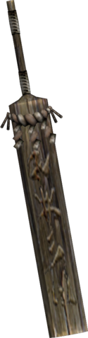 File:Weapon114.png