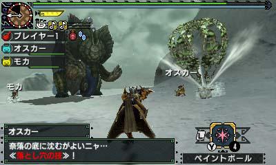 File:MHGen-Gammoth Screenshot 004.jpg