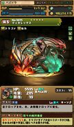 Tigrex Puzzle and Dragons